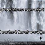 AABSHAR | SAD SHAYARI