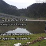 MARHAM | Dard Bhari Punjabi Shayri