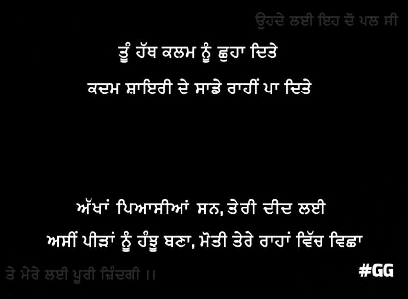 MOTI | Dard and Love Shayari