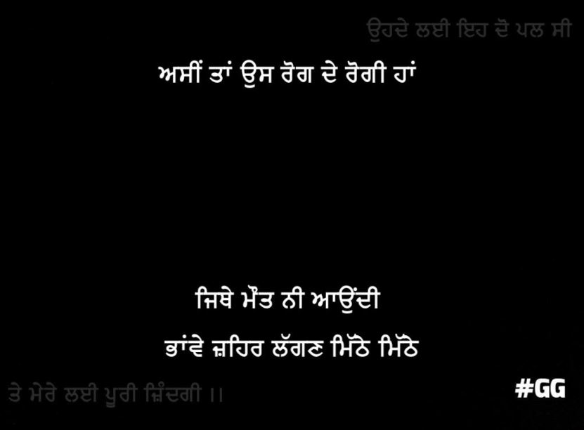 JEHAR || Sad Shayari in Two Lines