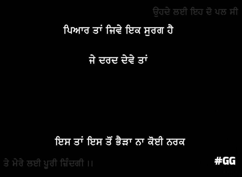 Love HEAVEN AND HELL SHayari || NARAK
