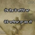 2 lines sad punjabi status || PRAY