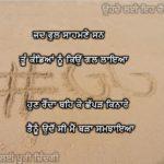 CHHAPAD KINARE