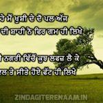 LIKHNA CHAHEYA ME | GHAM BHARI SHAYARI