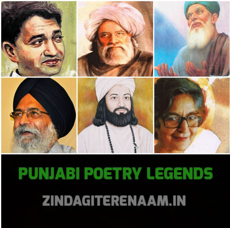 All punjabi poets in one picture, Punjabi poetry legends