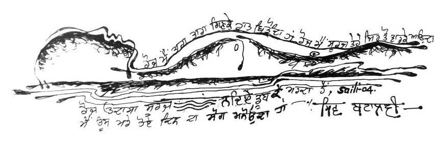 shiv kumar batalvi very sad poetry kavita birha da sultaan