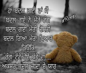 Attitude shayari | Haan bdl gyi haan mein Bdl gye ne mere rng Bdl gyi meri dosti Bdl gya mera pyar Kyunki.... Rng tutte hoye ptte da aksr bdl jnda e yaar..