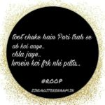 Toot chuke hain| broken shayari