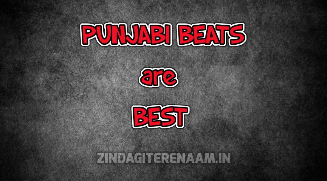 listen online punjabi radio || punjabi beats are best