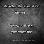 Shayari to God || Koi Ajeha sheesha
