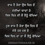 RAAZ TERA || Shayari Punjabi lines