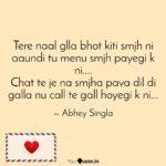 Call te gall    Punjabi shayari love
