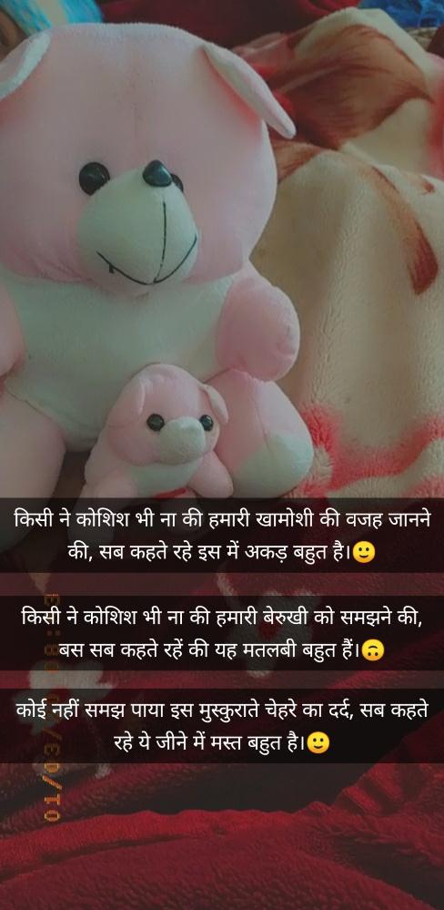 Hindi shayari || Kisi ne koshish bhi naa ki , sab kehte rahe is me akad bahut hai,