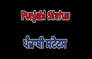 Punjabi status || Zindagi tere naam || Punjabi status and shayari sad and love