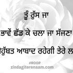 Aabad rahegi mohobbat || sacha pyar shayari images || love lines