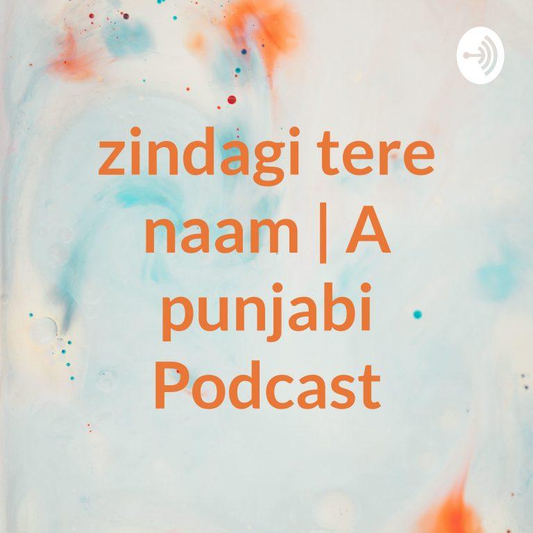 zindagi tere naam | A punjabi shayari Podcast