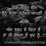 Ajj tadap reha e || sad Punjabi shayari || sad Punjabi status images