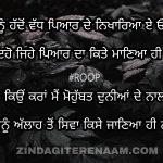 Kyu kara mohobbat duniya naal || Punjabi status images