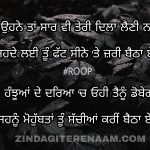 Jinnu mohobbtan tu sachiyan || sad but true shayari images || true lines