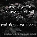 Shaddna vi nahi apnauna vi nahi || sad but true shayari || shayari images