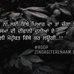 Jism di deewani duniya || sad but true shayari || sad shayari images