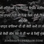 Gall tere te hi aa ke mukki || true love shayari || Punjabi status images