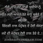 Aasre tere || true love shayari images || Punjabi status