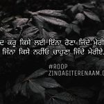 Kise nahio chahuna || sacha pyar shayari images || ghaint shayari