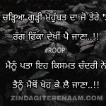 Tenu methon khoh ke le Jana || very sad Punjabi shayari images || heart broken
