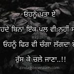 Ohnu changa lagda e russna || sad but true line shayari || Punjabi shayari images