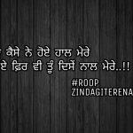 Naal mere || true love Punjabi status || Punjabi shayari images