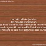 Love Hindi Shayari and Love definition
