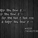 Dard chupauna Sikh leya e || sad but true shayari || Punjabi status images
