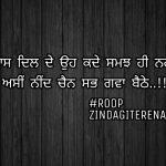 Oh kade samjh nahi paye || sad Punjabi status || shayari images