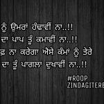 Dil Na dukhawi || true shayari || best Punjabi status images