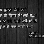Sadi hnjuyan de naal yaari || sad Punjabi shayari images || Punjabi sad status