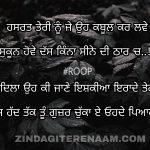 Kis hadd takk guzar chukka e || Punjabi love shayari || Punjabi status images