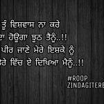 Rabb tere vich || love Punjabi status || shayari images