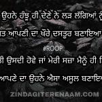 Ishq ohde da asool || sad Punjabi shayari || Punjabi status images