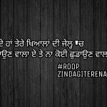 Kaidi ban gaye haan || true love Punjabi shayari || Punjabi status images