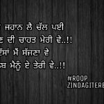 Teri talab || true love shayari images || Punjabi status