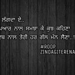 Kinna changa lagda e || true love Punjabi shayari || best Punjabi status
