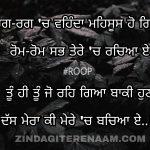 Tu hi tu reh gaya baki || true love Punjabi shayari || Punjabi shayari images
