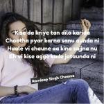 Kise da kariye tan dilo || Love Punjabi Shayari