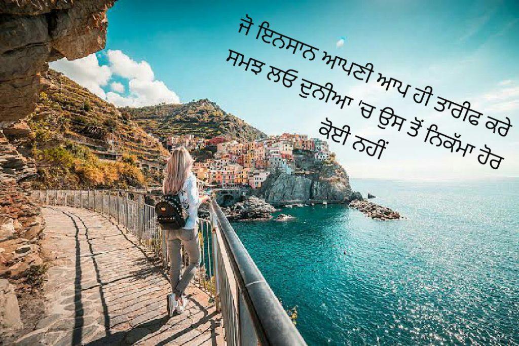 true life shayari must read shayari || Jo insaan apni aap hi tareef