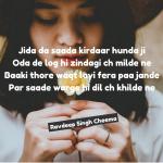 Jida da saada kirdaar || Life Punjabi Shayari