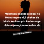 Memaan bna ta || Life Punjabi Shayari