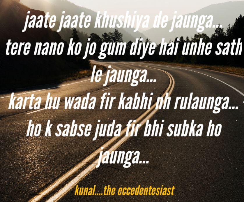 True love hindi shayari || jaate jaate khusiyaan de jaunga tere naino ko jo gam diya hai unhe sath le jaunga karta hu wada fir kabhi nah rulaunga.. ho k sabse juda fir bhi sabka ho jaunga