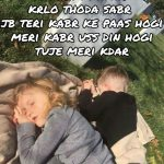 Kabar and kadar hindi shayari || so sad