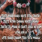 Haryanvi shayari hindi || love to jaatni